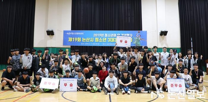 농구대회사진(단체).jpg