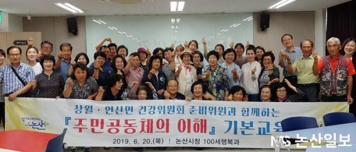 100세건강준비위원회 (2).jpg