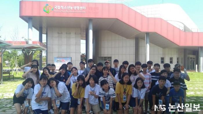 청소년수련활동 사진.jpg