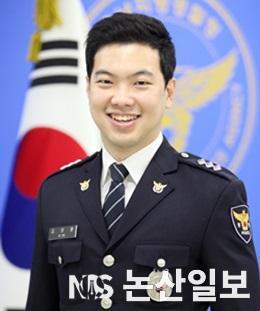 사이버수사대 김영훈 경장.JPG