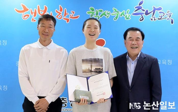20190725 학업중단학생 학력인정 증명서 수여.jpg