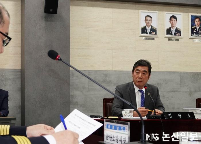 김형도 의원1.jpg