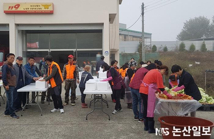 (1107)김장 나눔 행사.JPG