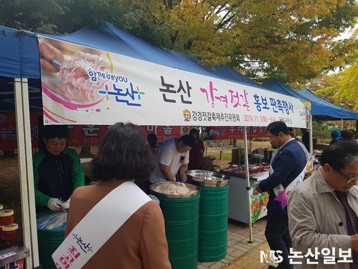 맛깔난 젓갈 홍보 준비 끝!.jpg