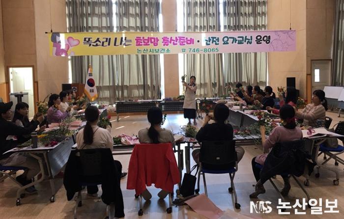 논산시임신출산지원2.png