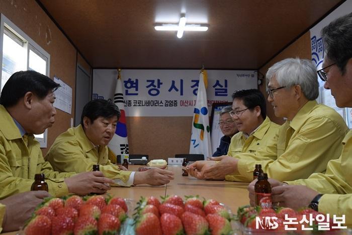 [사진] 황명선 논산시장, 아산시 재난안전대책본부 방문 (4).JPG