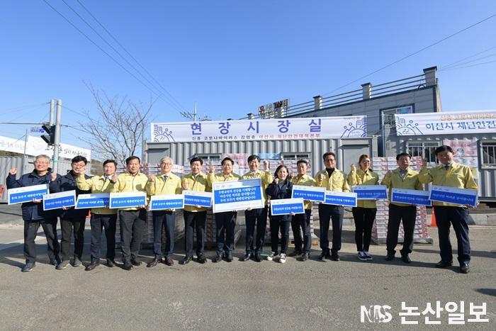 [사진] 황명선 논산시장, 아산시 재난안전대책본부 방문 (1).JPG