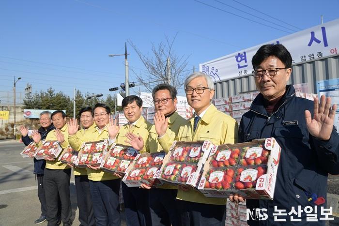 [사진] 황명선 논산시장, 아산시 재난안전대책본부 방문 (6).JPG