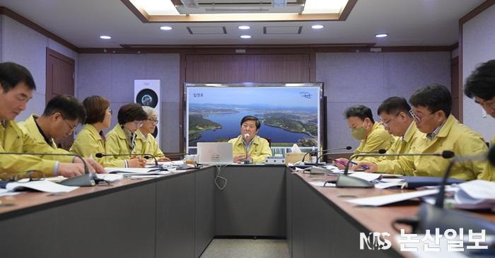 20200423(목)보도자료-긴급생활안정자금 회의.JPG