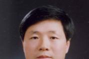 충남교육청학생교육문화원, 제20대 우진식 원장 부임