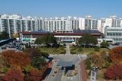 평생교육도시 논산, '스마트 도서관' 선보인다
