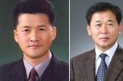 [인사] 충남교육청, 첫 여성 총무과장 박순옥 서기관 임명