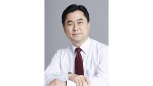 김종민 의원, 전관예우 방지를 위한 토론회 개최