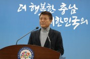 김영범 전 충남탁구협회장, 초대 민선 충남도체육회장 출마 공식 선언