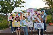 논산시, 자살예방의 날 기념 '생명사랑 캠페인'