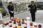 논산경찰서, 제69주기 순국경찰관 합동추도식 개최