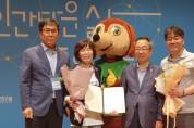 논산시, 매니페스토 지역문화활성화분야 '최우수'