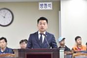 """서원 논산시의원, """"특정업체에 냉난방기 납품 몰아준 이유가 뭔가?"""""""