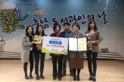 충남학생교육문화원, 충남도지사 인증제도 '우수기관' 선정