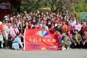 스포츠 교류 통해 중국 단체 관광객 유치한다
