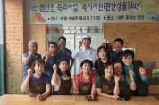 연산면, 민·관이 함께하는 지역 복지문제 해결 '훈훈'