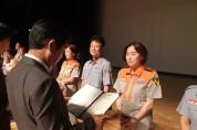 논산여성의용소방대 정경순 대원, 전국 강의경연대회서 장려상