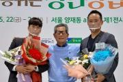 논산시 청년 귀농인 김창영 씨 2020년 청년농업인대상 수상