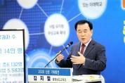 """김지철 교육감 """"말보다 실천으로 보여주는 충남교육 실현할 것"""""""