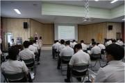 논산소방서, 청렴 조직문화 확산을 위한 직장교육