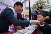 논산 딸기축제 전면 취소...시민의 생명과 안전 최우선