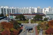 100세건강공동체 만들기를 위한 주민조직가 양성 '박차'