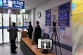 천안 단대 · 순대병원, 병문안 전면 통제…'우한 폐렴' 감염예방 차원