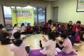 지역아동센터와 함께하는 겨울 방학 건강가꾸기 '큰 호응'